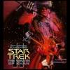 Amazing Grace (from 'Star Trek II The Wrath of Khan')-Sarah Brightman