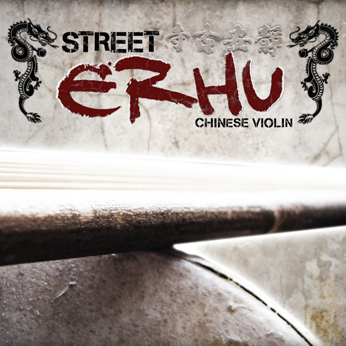 Sascha Knorr - Concert Piece For Erhu & Orchestra