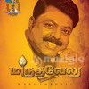Kala Kala Kala - Rhythm and Music Programming.Music Director : James Vasanthan