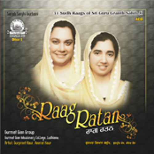 Introduction to Raag Ratan