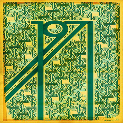 Purejunk - 1971 (PJ11)