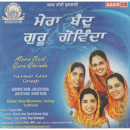 Maira Baid Guru Govinda