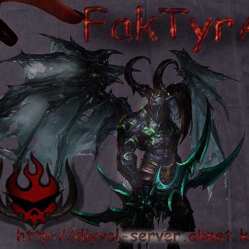 FakTyrA - Игра в героев (World of Warcraft)