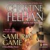 Samurai Game by Christine Feehan, read by Tom Stechschulte