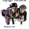 Foreign Beggars - Coded rhythm talk (Skitzaphonic dnb remix)