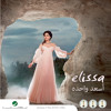 Elissa.As3ad Wahda