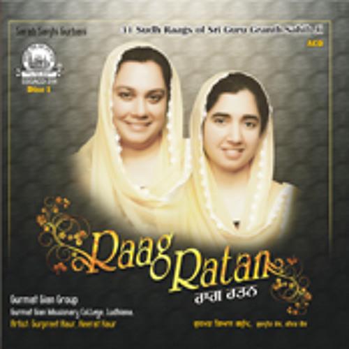 Tu Maerae Meet Sakha Har Praan ... Raag Sarang