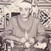 نصر الدين طوبار - الله كان ولا شىء سواه