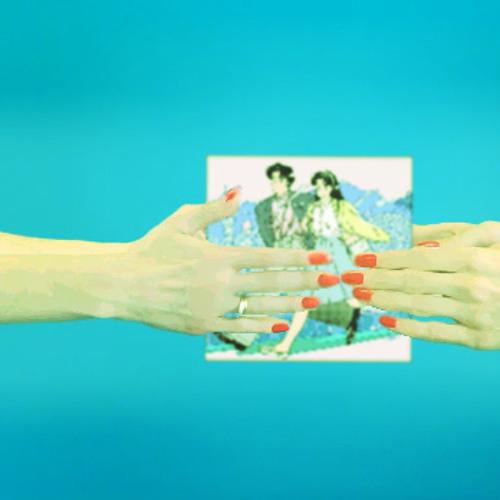 "tofubeats + Avec Avec - ""Suisei Lovers"""