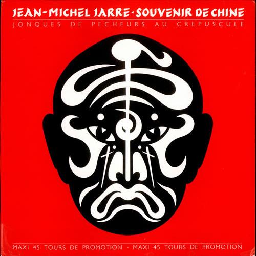 Jean Michael Jarre_Souvenir De Chine(The Fast Line Euphoria Reconstruction)