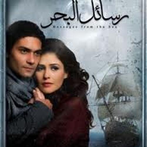 Rageh Dawoud Soundtrack Rasael Al Ba7r