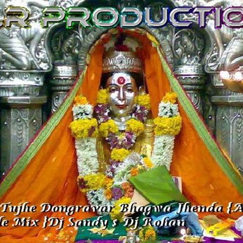 Aai Tujhe Dongravar Bhagwa Jhenda { }Dj Sandy $ Dj Rohan Mix promo