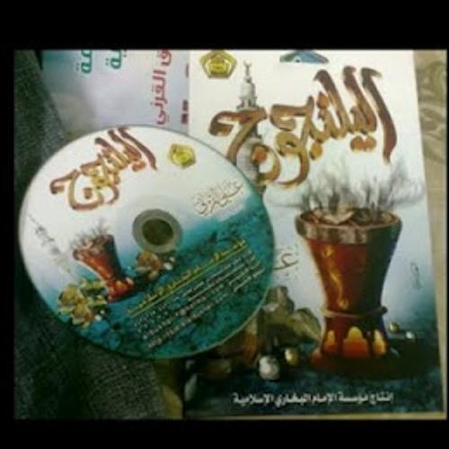 علي عبدالخالق القرني-اليلنجوج