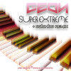 Geon : Super Extreme (Colombo Remix) Acida Records Release Date 02/07/2012
