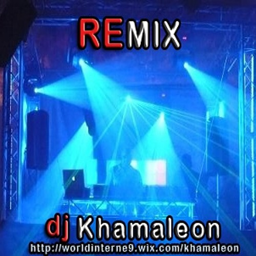 Ornett Crazy ft The Wanted Glad You Came (Remix #1 By Khamaleon)