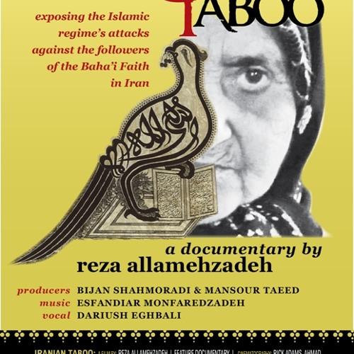 Radio Farda - Iranian Taboo - 07.02.2012