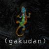 (gakudan) 2011-12-30 Take1 sweet frozen winter