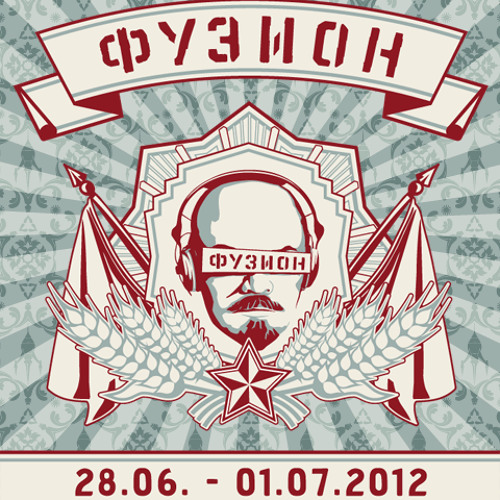 Felix Lorusso *live @ Fusion Festival 2012