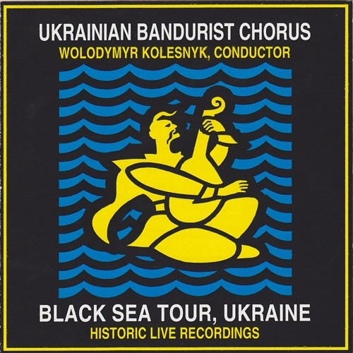 GOD BLESS AMERICA - Ukrainian Bandurist Chorus