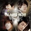 Lagu Lovely - (Ost - Boys Before Flowers) Mp3