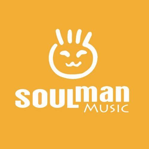 Dilby - Your Love (Original Mix) - Soulman Music