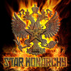 Download The Royal Isolate by Star Monarchy Mp3