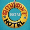 Subhahanallah - Usthad Hotel  BGM (Radio Edit)