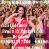Chamak Challo Chel Chabeli Reggation Punjabi Mix Dj Sanju