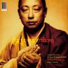 Lama Gyurme & Jean-Philippe Rykiel - Offering Chant (Real World Gold)