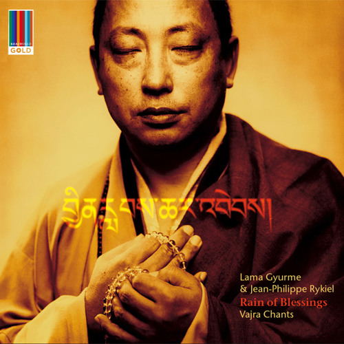 Lama Gyurme & Jean-Philippe Rykiel - Offering Chant (Real World Gold)