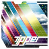 Tipper-Downtempo Mix (2006) mp3