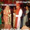 Le Me Hun Gayi Teri Ho ( Weeding Song)  Punjabi  Reggation Mix Dj SaNjU (Nangal Dam)