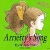 14 - Arrietty's Song (Japanese version)