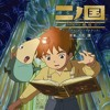01 - Ni no Kuni Main Theme