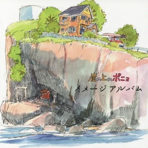 05 - Gake no Ue no Ponyo (Nozomi-chan Demo)