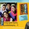 Usthad Hotel BGM Song - Subhahanallah - Ni sa ga ri sa - Malayalam Movies