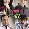 Title Track  Badam Rani Gulam Chor Movie