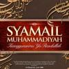Aqidatul Awam (Full) | Syamaail