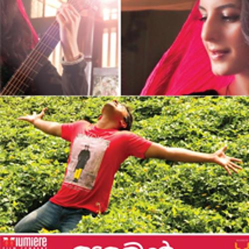 thattathin marayathu full movie hd dvdrip download