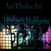Aai Khuku Aai -- Back to the retro with--- great Hemanta Mukharjee ---- DJ JASON