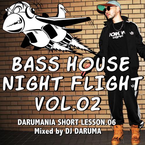 "DARUMANIA SHORT LESSON.06 ""BASS HOUSE NIGHT FLIGHT VOL.02"" Mixed by DJ DARUMA"