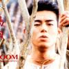 Shima Uta 島唄  cover