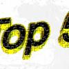 Top5 : Drama & Muzik Korea