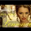 Alexandra Stan Lemonade (Romanian Hot Hits Deejays remix)