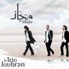 Le Trio Joubran - Masar.mp3