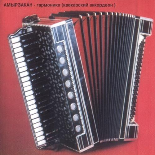 Georgian Music 2011