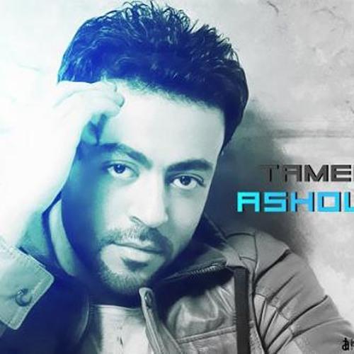 Tamer.Ashour - Ebn.Moot.Music.FullAlbums.Songs