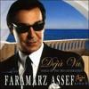 Faramarz Assef - Kamar Barik