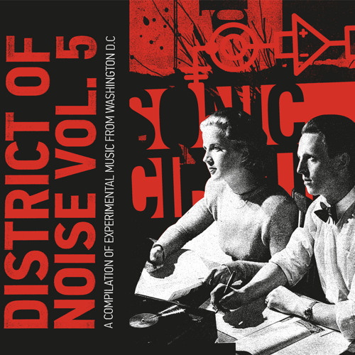 District of Noise Vol. 5 - 20x20 second fragments