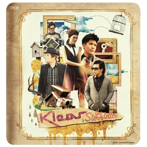 Klear - คำยินดี